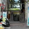 Khách Sạn Hạnh Hoa